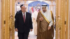 Saudi Arabia's King Salman holds talks on Yemeni conflict with President Hadi