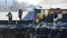 حريق مشبوه دمر مركزاً ومسجداً في السويد