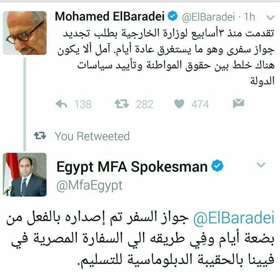 تدوينة البرادعي ورد المتحدث باسم خارجية مصر