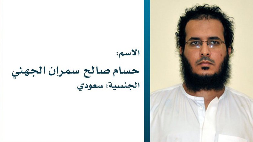 Terrorists Khaled al - Sarawani, Nadi al - Anzi and Hussam al - Juhani. (Supplied)