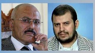 عبدالملك الحوثي والمخلوع صالح