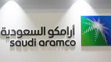 Aramco, Saudi Information Technology Company to form venture in tech sector