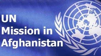 حمله طالبان به دفتر سازمان ملل در شهر هرات