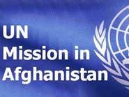 شورای امنیت سازمان ملل ماموریت یوناما در افغانستان را برای یک سال دیگر تمدید کرد