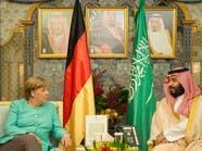 محمد بن سلمان وميركل يبحثان مكافحة كورونا