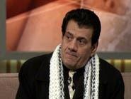 """وفاة الكوميدي المصري مظهر أبوالنجا صاحب """"يا حلاوة"""""""