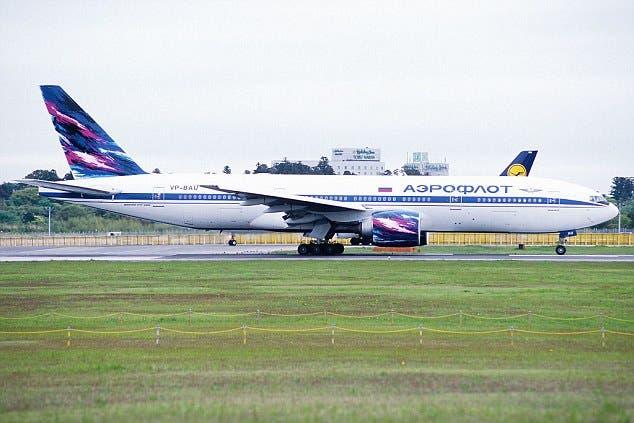 الطائرة الروسية التي تعرضت للحادث