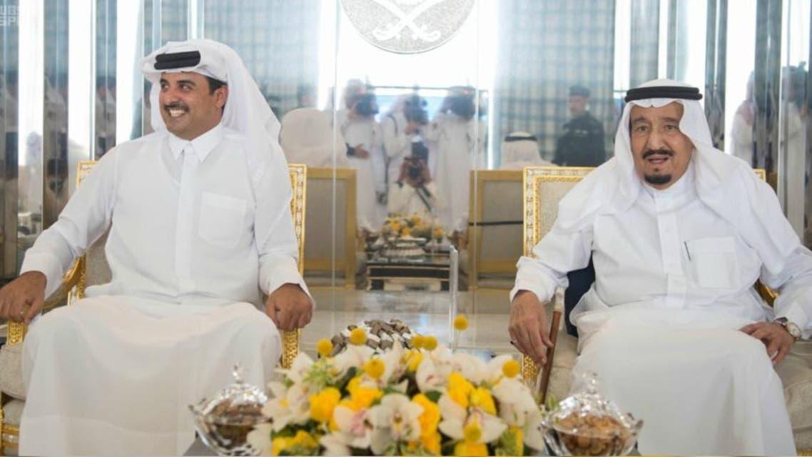 spa king salman qatar