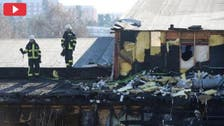 سویڈن : پراسرار نوعیت کی آگ سے مسجد کو بڑا نقصان
