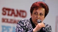 عبادي: خامنئي يخير الإيرانيين بين انتخاب السيئ والأسوأ