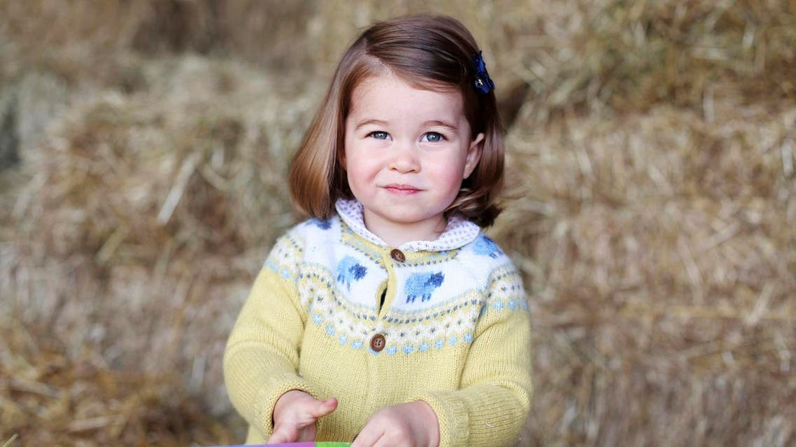 Princess Charlotte turns two. (AP)