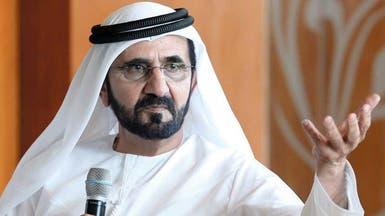 """حاكم دبي يصدر وثيقة """"4 يناير"""".. ماذا تضمنت؟"""