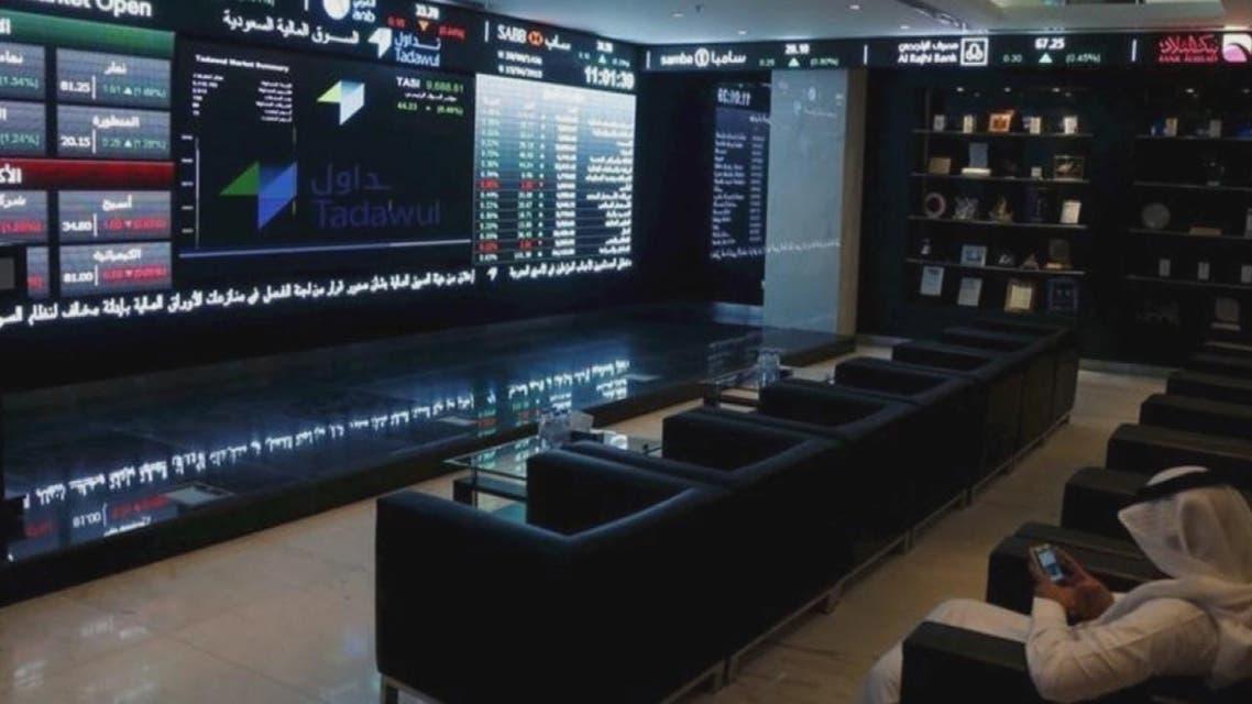 THUMBNAIL_ رؤية 2030: السوق المالية ستصبح السوق الرئيسية إقليميا