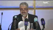 حماس کا سنہ 67ء کی حدود میں فلسطینی ریاست کی حمایت کا اعلان