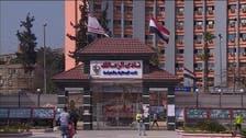 الزمالك يتهم الاتحاد المصري ببيع حقوق المراهنة لشركة أجنبية