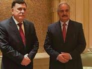 مصادر ليبية: موسكو وجهت دعوتين منفصلتين للسراج وحفتر