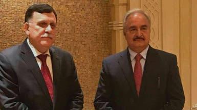 اتفاق حفتر والسراج على تشكيل مجلس رئاسة الدولة في ليبيا