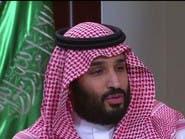 محمد بن سلمان: لا يوجد خلاف مع مصر بشأن تيران وصنافير