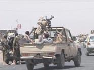 دعوة لمظاهرات حاشدة ضد الحوثيين في صنعاء السبت
