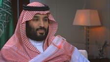 شاهد اللقاء الكامل لولي ولي العهد السعودي