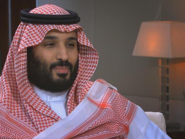 محمد بن سلمان: خفضنا عجز الموازنة 44% بالربع الأول