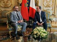 """محمد السادس وهولاند في """"غذاء وداع"""" بباريس"""