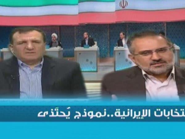 شاهد DNA: الانتخابات الإيرانية.. نموذج يُحتذى