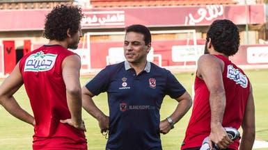حسام البدري يتفق مع الأهلي المصري على الاستمرار