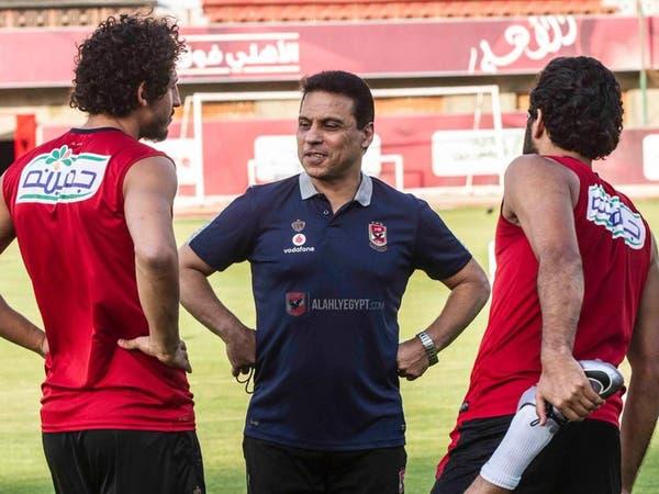 استقالة حسام البدري من تدريب الأهلي المصري