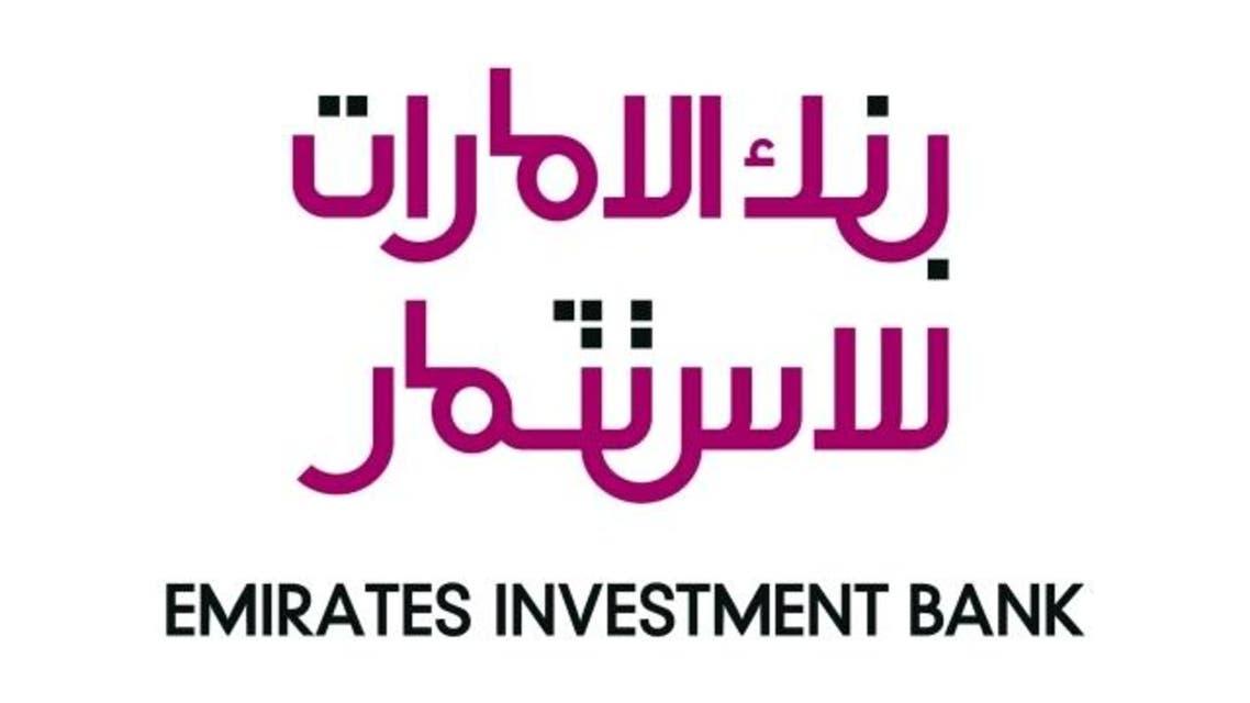 بنك الإمارت للاستثمار