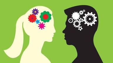 علمياً مخ الرجل أكبر من المرأة.. لكن أيهما أكثر كفاءة؟