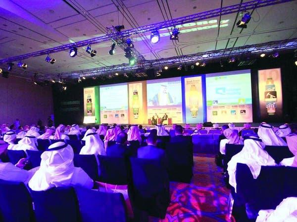 """""""يوروموني السعودية"""" يناقش الإصلاحات والمبادرات الاقتصادية"""