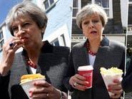 """بالصور.. """"بطاطس"""" تيريزا ماي تشغل البريطانيين"""