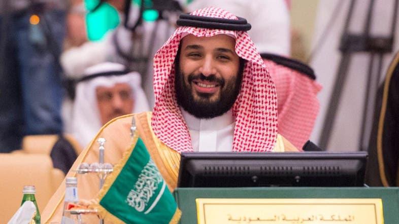 Watch read mohammed bin salmans full interview al arabiya english publicscrutiny Gallery