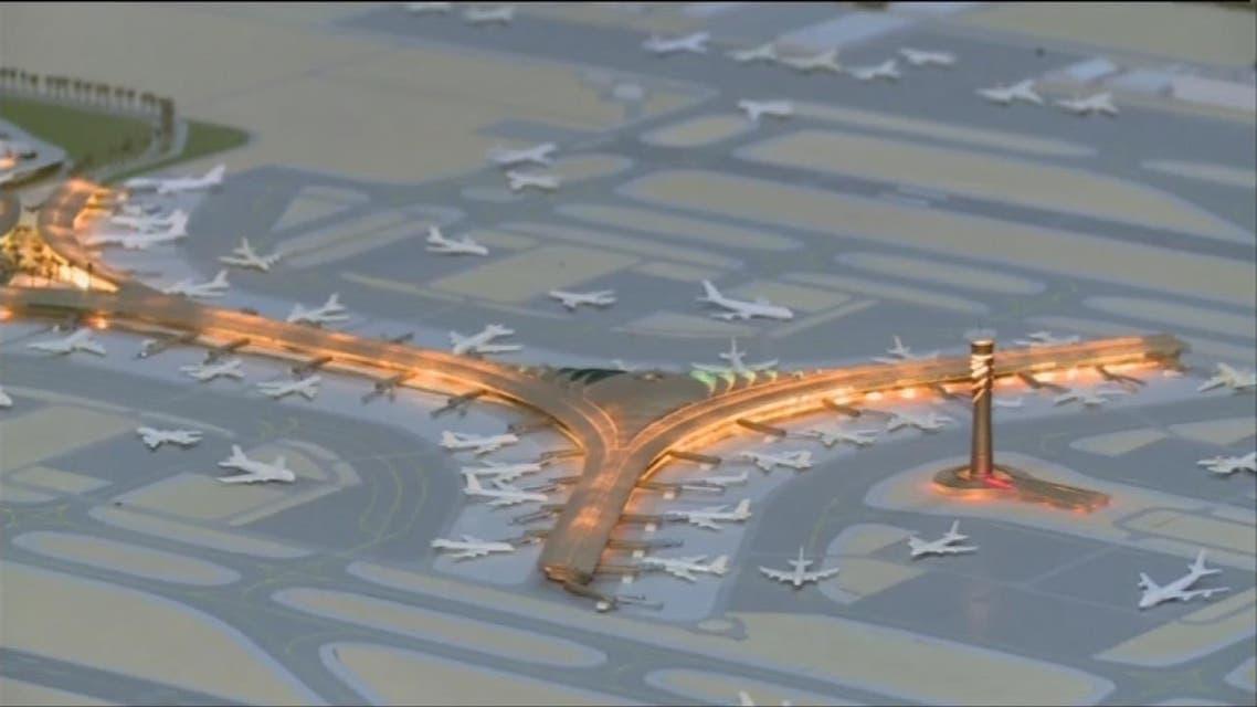 THUMBNAIL_ انجاز الجزء الأكبر من مطار جدة الجديد
