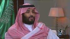 محمد بن سلمان: العلاقات السعودية المصرية عميقة ومتميزة