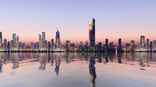 Kuwait plans $6.6 bln industrial city