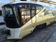 أفخر قطارات العالم يبدأ باليابان وتذكرته 10 آلاف دولار