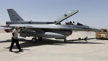 Probe: US firm ignored sex trafficking, smuggling for F-16s in Iraq