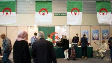 الجزائر تنتخب غداً برلماناً جديداً