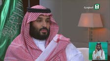 Mohammed bin Salman: Aramco sale won't be far off 5 pct, will happen in 2018