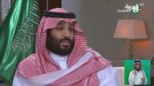 هكذا تفاعل السعوديون مع #لقاء_محمد_بن_سلمان