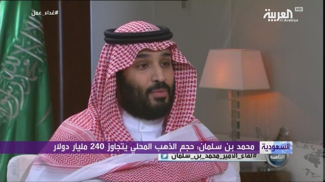 THUMBNAIL_ تريليون وثلاثمئة مليار دولار هو حجم ثروة المعادن في السعودية