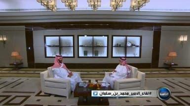 ماذا قال الشريان عن حواره مع الأمير محمد بن سلمان؟