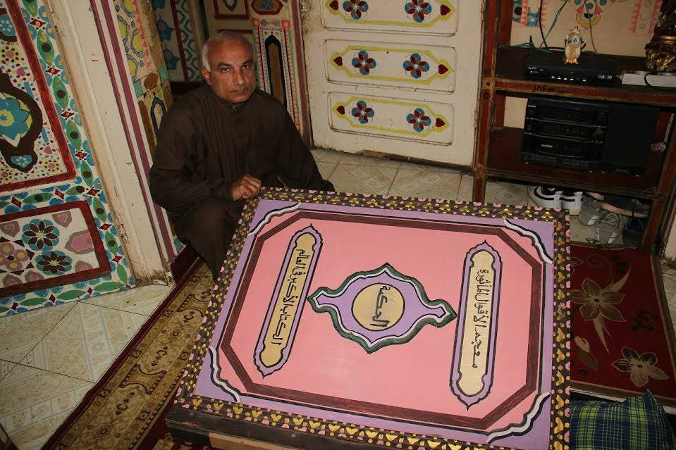 His dream has always been to be able to write the world's largest Qur'an in an ornate fashion. (Supplied)