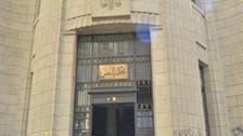 مصر.. محكمة النقض تلغي أحكاماً بإعدام 25 شخصاً
