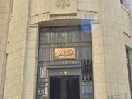 الإعدام والمؤبد والسجن لـ135 إخوانيا بقضية مذبحة كرداسة