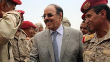 لجنة سعودية إماراتية يمنية للتنسيق في اليمن