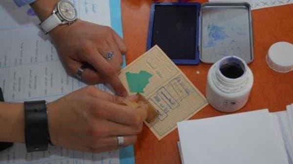 بطاقة الناخب الجزائري