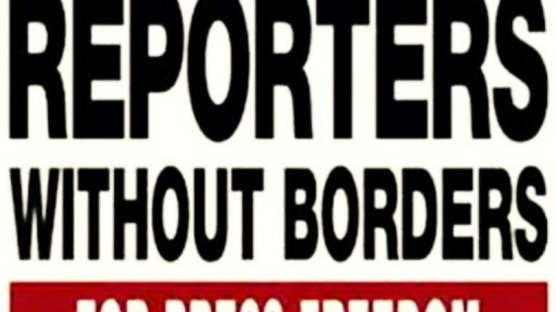 reporters without border